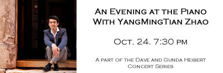 10/24/2014 An Evening at the Piano With YangMingTian Zhao